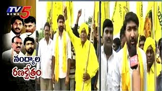 Bhuma Brahmananda Reddy Face To Face From Nandyal | TV5 News - TV5NEWSCHANNEL