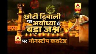 Yogi Adityanath promises of bringing Ram Rajya with development - ABPNEWSTV