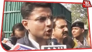 Sachin Pilot: Congress High Command Will Decide Next CM By Evening Today - AAJTAKTV