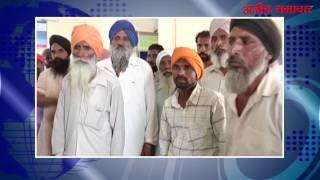 video : समाना : रिपर मशीन में सिर फंसने से मजदूर की मौत