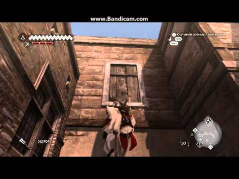  assassins creed brotherhood 1