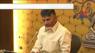 CM Chandrababu Teleconference with Officials on Grama Darshini | CVR News - CVRNEWSOFFICIAL