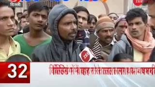 News 100: This is the reality behind Bawana factory fire - ZEENEWS