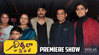 Celebs at Nirmala Convent Premiere Show | TFPC - TFPC