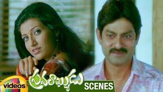 Hamsa Nandini Falls for Jagapathi Babu | Pravarakyudu Movie Scenes | Jagapathi Babu | Priyamani - MANGOVIDEOS