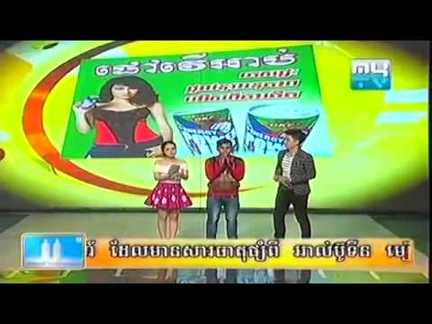 Rap ខ្មែរ  Repeated Voice
