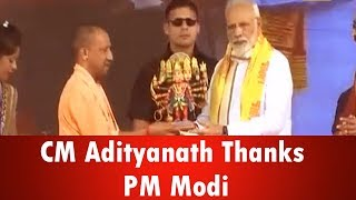Kaun Jitega 2019(18.09.2018): Adityanath Thanks PM Modi For Rapid Development In Varanasi | ABP News - ABPNEWSTV