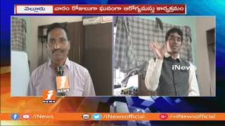 Sujok Therapy Training Camp Held in Nellore By Acharya Shashikanth Sharma | iNews - INEWS