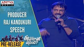 Producer Raj Kandukuri Speech @ Ee Nagaraniki Emaindi Pre Release Event Live | Vivek Sagar - ADITYAMUSIC