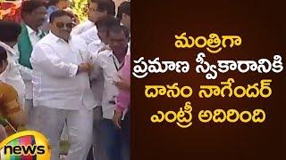 Danam Nagender Superb Entry At Telangana Cabinet Ministers Oath Ceremony | Telangana News |MangoNews - MANGONEWS