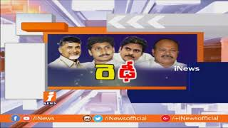 Debate On All Parties Speed Up For Next Election In AP | TDP VS Opposition| Part-2 | iNews - INEWS