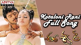 Kotaloni Rani Full Song ll Eeswar Movie ll Prabhas, Sridevi - ADITYAMUSIC