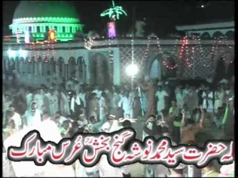 great sufi qawalies pt18