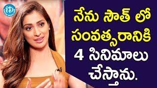 నేను సౌత్ లో సంవత్సరానికి 4సినిమాలు  చేస్తాను. - Actress Raai Laxmi || Soap Stars With Anitha - IDREAMMOVIES