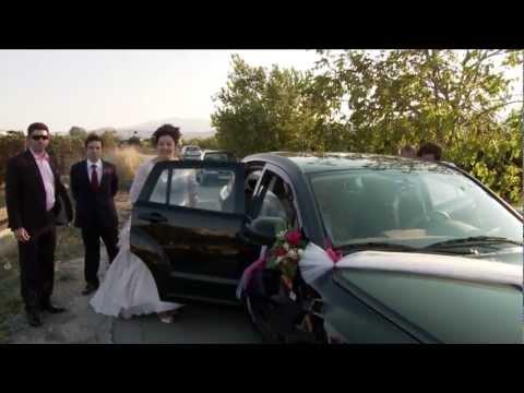 η νυφη!