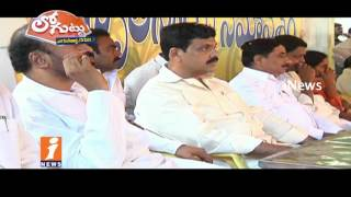 TDP MLAs Neglects Chandrababu Naidu Orders In Anantapur District   Loguttu   iNews - INEWS