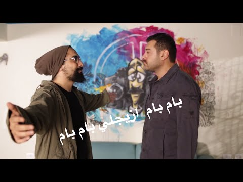 Sharmoofers - Hepta Song - 5,6 Hepta | شارموفرز- أغنية فيلم هيبتا ٦،٥ هيبتا - بام بام ازيجلي بام بام