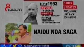 Chandrababu Naidu said Narendra Modi has done injustice to Andhra Pradesh - NEWSXLIVE