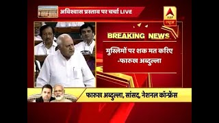 I am a Hindustani, I was never a Pakistani, never will: Farooq Abdullah, National Conferen - ABPNEWSTV