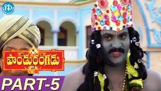 Pandurangadu Full Movie Part 5 || Balakrishna, Tabu, Sneha || K Raghavendra Rao || M M Keeravani - IDREAMMOVIES