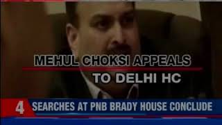 PNB Scam: Delhi High Court to hear Mehul Choksi's appeal pertaining to 2016 FIR - NEWSXLIVE
