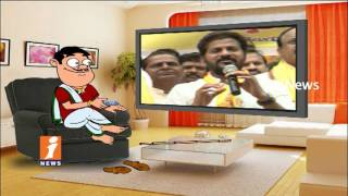 Dada Funny Conversation With Revanth Reddy Over His Comments on Land Scam | Pin Counter | iNews - INEWS
