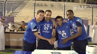 شاهد كيف استقبل لاعبو الهلال القائد ياسر القحطاني