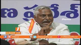 Congress Leader Jeevan Reddy Comments On CM KCR Over Power Issues | iNews - INEWS