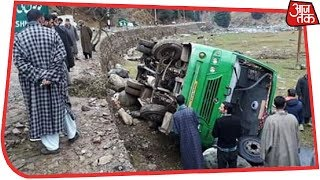Ten Students Injured As School Bus Overturns In Kashmir's Pahalgam - AAJTAKTV