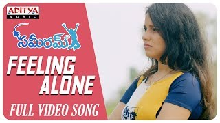 Feeling Alone Full Video Song || Sameeram Video Songs || Yashwanth, Amrita Acharya - ADITYAMUSIC
