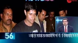 Headlines: 5-year-old girl raped in Bareilly, UP - ZEENEWS