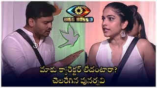 Bigg Boss Telugu Season 3: Day 25 Highlights   Independence Day Celebrations In Bigg Boss House - RAJSHRITELUGU