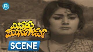 Evaru Monagadu Movie Scenes - Bhaskar Waits For Padma || Kantha Rao - IDREAMMOVIES