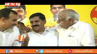 TDP Special Political Strategies On Kadapa District Constituencies? | Loguttu | iNews - INEWS