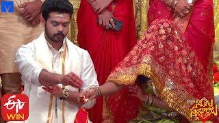 Naalugu Sthambalata Serial Promo - 6th December 2019 - Naalugu Sthambalata Telugu Serial - MALLEMALATV