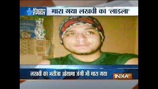 26/11 mastermind Zakiur Rehman Lakhvi's nephew among six terrorists killed in Bandipora - INDIATV