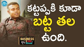 Even Katappa Has Bald Head - Thrinath Endla || Business Icons - IDREAMMOVIES