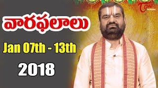 Rasi Phalalu | Jan 07th 2018 to Jan 13th 2018 | Weekly Horoscope 2018 | #Predictions #VaaraPhalalu - TELUGUONE