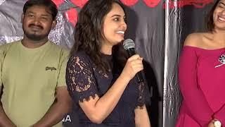 Prema Katha Chitram 2 trailer launch - idlebrain.com - IDLEBRAINLIVE