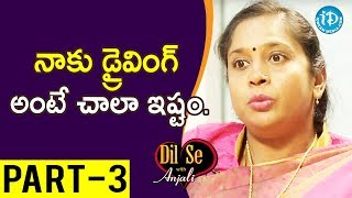 Sri Sai Shanthi Sahaya Seva Samithi Founder Erram Poorna Shanthi Interview Part#3|Dil Se With Anjali - IDREAMMOVIES