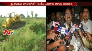 AP CM Chandrababu Directs CRDA Officials to Speed Up Capital Development Works || NTV - NTVTELUGUHD