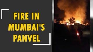Mumbai: Fire breaks out in slums of Panvel - ZEENEWS