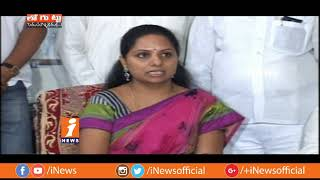 Why Jagityal Peoples Not Focus On TRS MP Kavitha Development Works? | Loguttu | iNews - INEWS