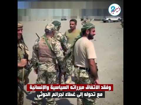 فيديو جراف | أهم مضامين كلمة قائد المقاومة الوطنية خلال زيارة اللواء التاسع حراس الجمهورية