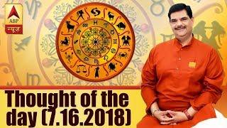 Aaj Ka Vichaar: There is always sunshine after long dark night - ABPNEWSTV
