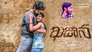 KHAJANA - Short Movie Lyrics | Latest Telugu Short Film 2018 | A Short Film By GIRISH KUMAR A - YOUTUBE
