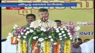 AP CM Chandrababu Naidu Inaugurates Development Works In Gollapadu | Guntur | iNews - INEWS