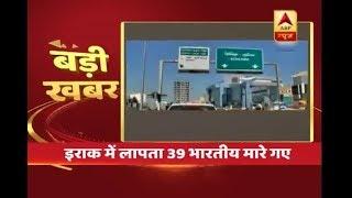39 Indians Dead: We are shattered, says Devinder, brother of deceased Guvinder - ABPNEWSTV