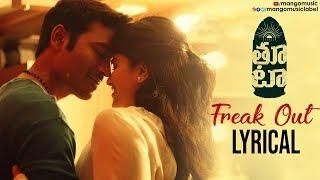 DHANUSH THOOTA Movie Songs | Freak Out Song Full Lyrical | DHANUSH | Megha Akash | Mango Music - MANGOMUSIC