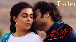 Shiva 143 Movie Trailer | Sailesh | Yeisha Adaraha | Ramasatyanarayana - IGTELUGU